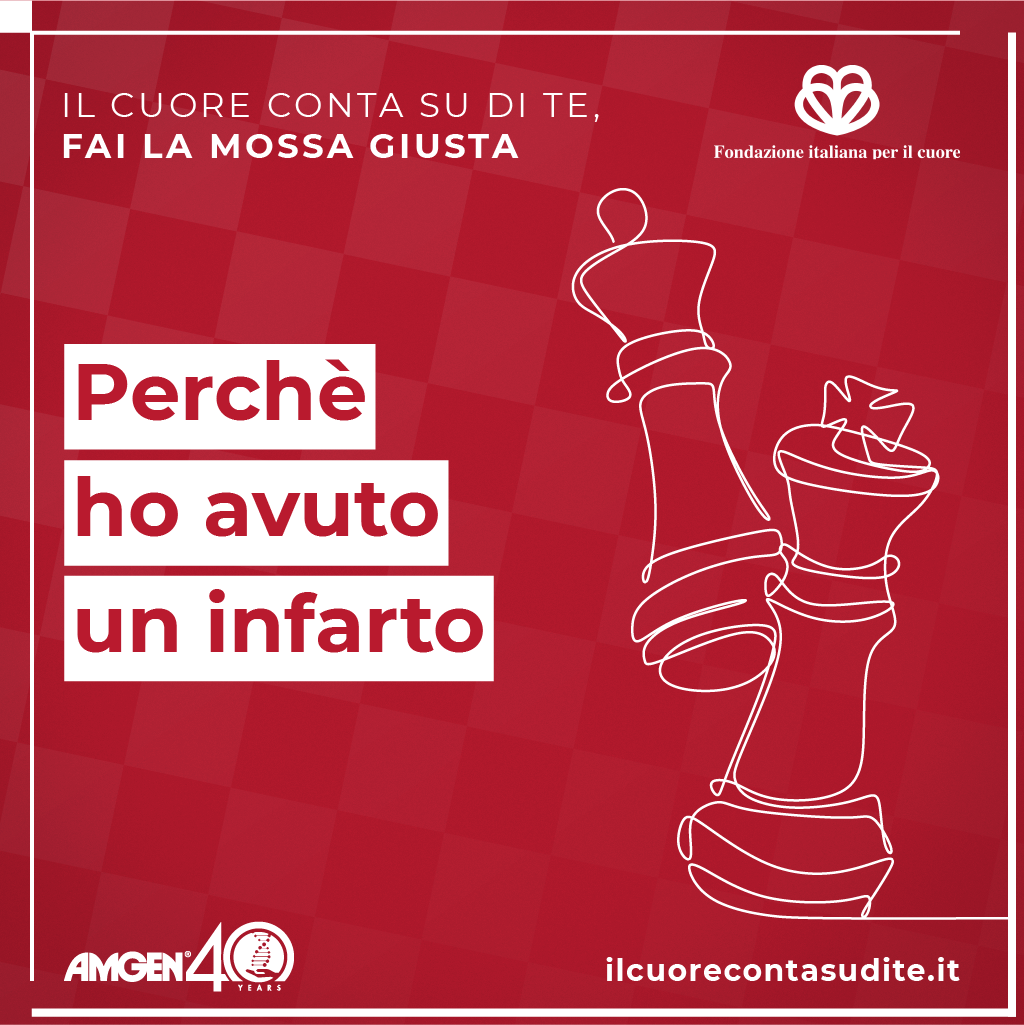 "Il cuore conta su di te<br><h3 class=""subt"">Advertising & Digital Communication</h3> 